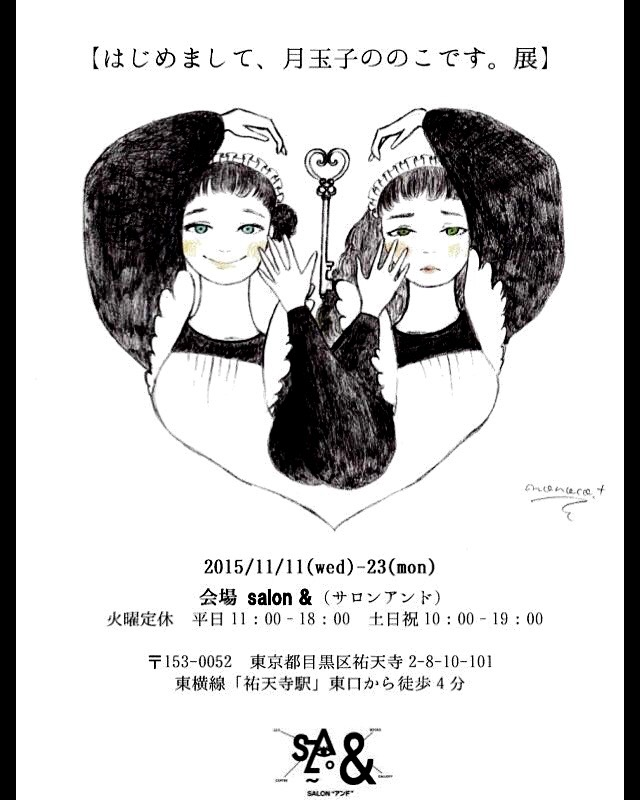 IMG_6600 (1)
